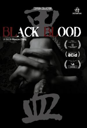 Black Blood (2011)