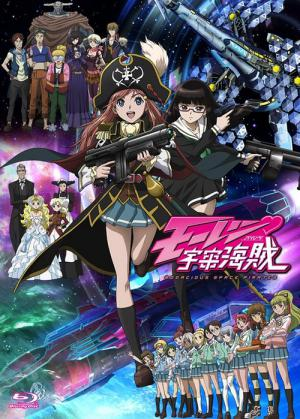 Bodacious Space Pirates (2012)