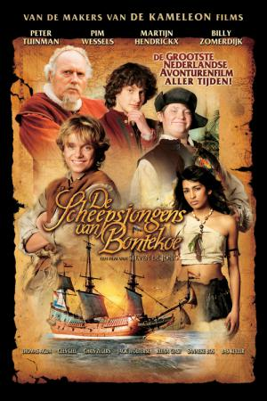 Les Aventuriers du grand large (2007)