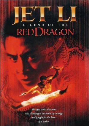 La Légende du Dragon Rouge (1994)