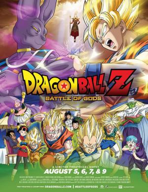Dragon Ball Z - Battle of Gods (2013)