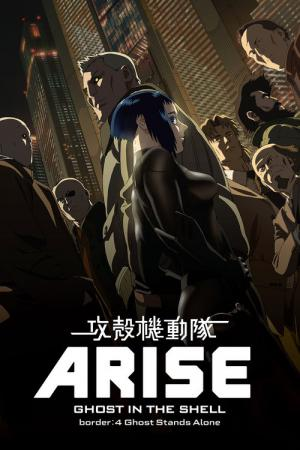 Ghost in the Shell Arise - Border 4 : Ghost Stands Alone (2014)