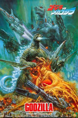 1992 Bataille pour La Terre Version Godzilla vs Mothra Godzilla Vinyl Figure